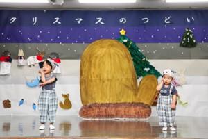 クリスマスのつどい(11)
