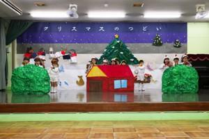 クリスマスのつどい(6)